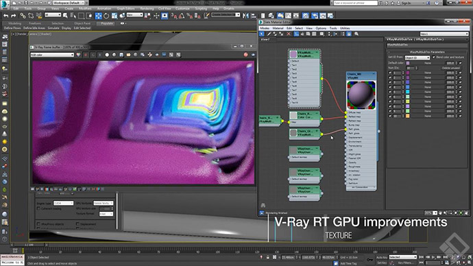 07-vray33-new-features-muti